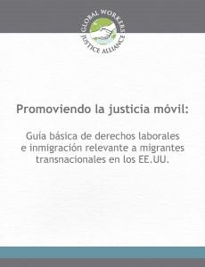 01. Promoviendo_Justicia_Movil_Página_01